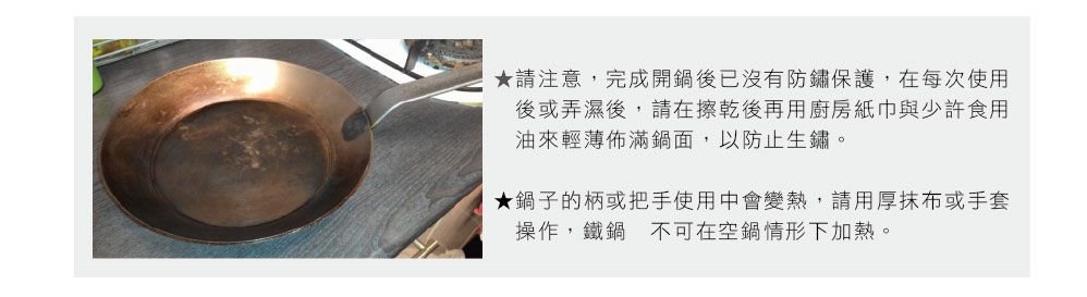 turk 專業版雙耳冷鍛造鐵鍋 28cm