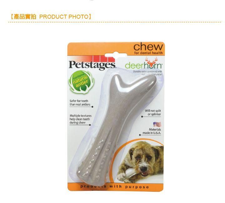 Chew-奇異鹿角_主視覺(M)_05