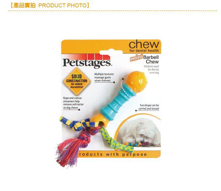 Chew-138迷你健齒亞鈴_主視覺_05