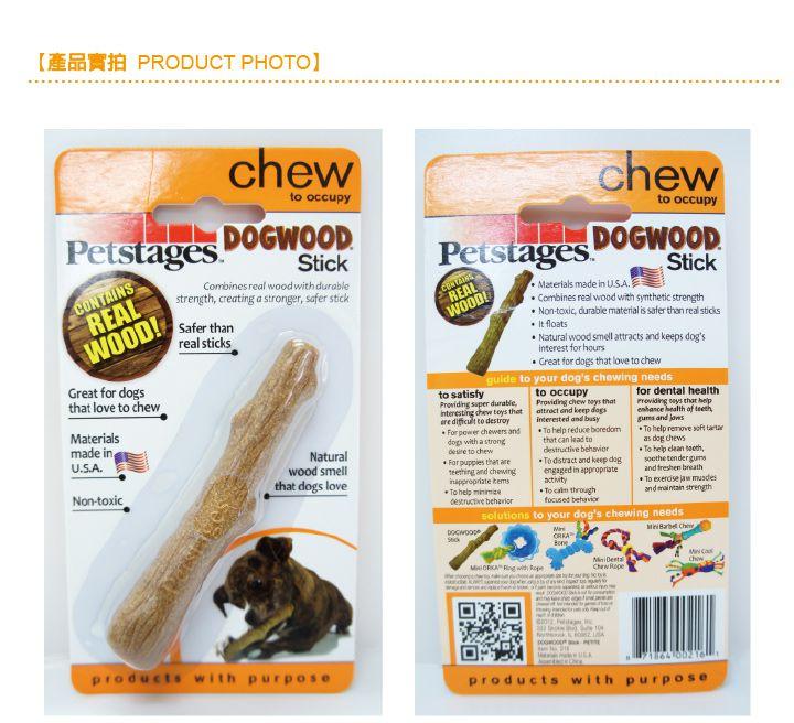 Chew-216史迪克_主視覺_05
