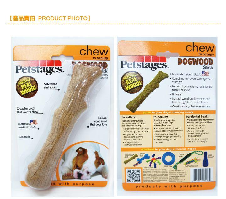 Chew-218史迪克(M)_主視覺_05