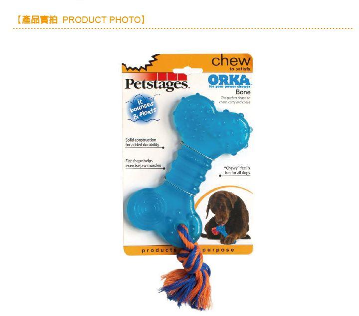 Chew-230歐卡耐咬骨頭_主視覺_05