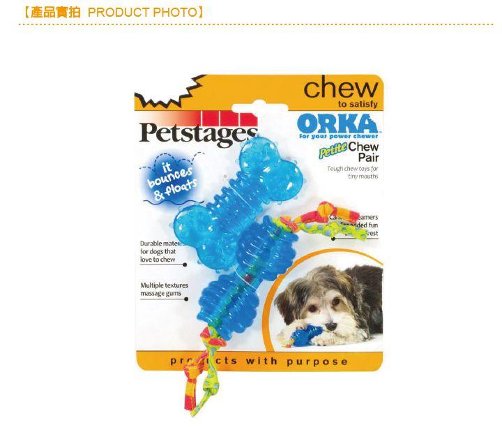 Chew-ORKA迷你2合1_主視覺_05