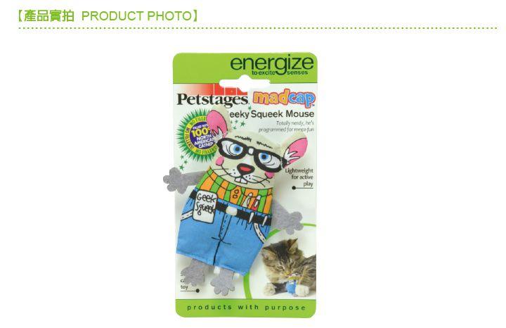 Energize-733古怪書呆鼠_主視覺_05