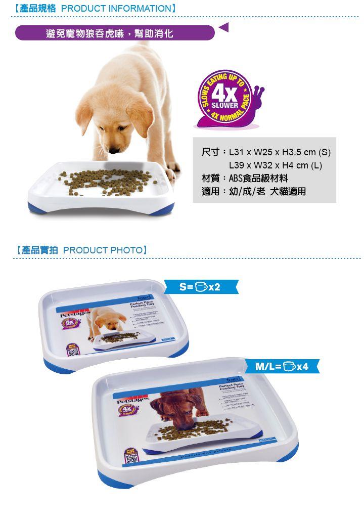 Feed-017.018寵物慢食碗_主視覺_07