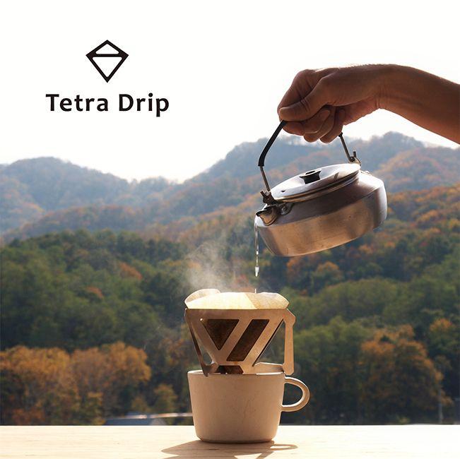 日本 MUNIEQ Tetra Drip 攜帶型濾泡咖啡架