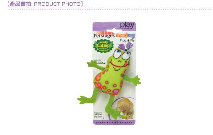 Play-飛翔蛙_主視覺_05