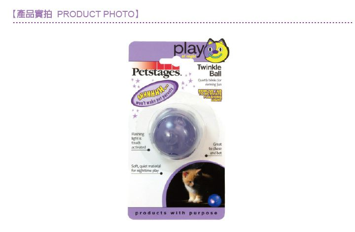 Play-386發光星球_主視覺_07