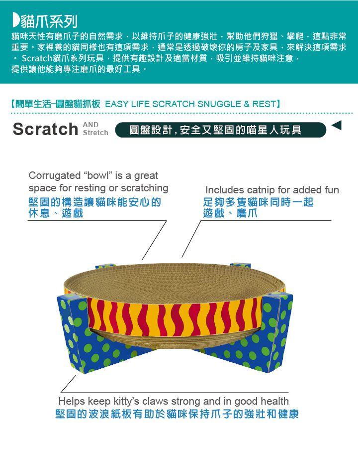 Scratch-394圓盤_主視覺_04