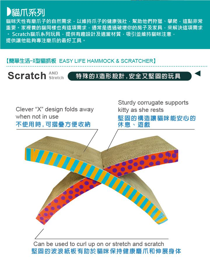 Scratch-94X型_主視覺_04