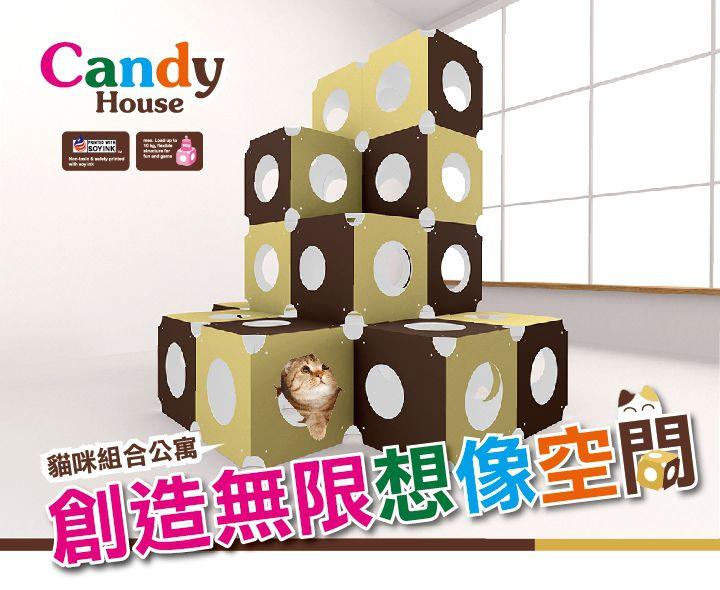 QuPet  Candy House 糖果屋 巧克力牛奶