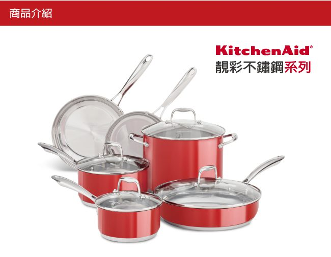 KitchenAid 美國