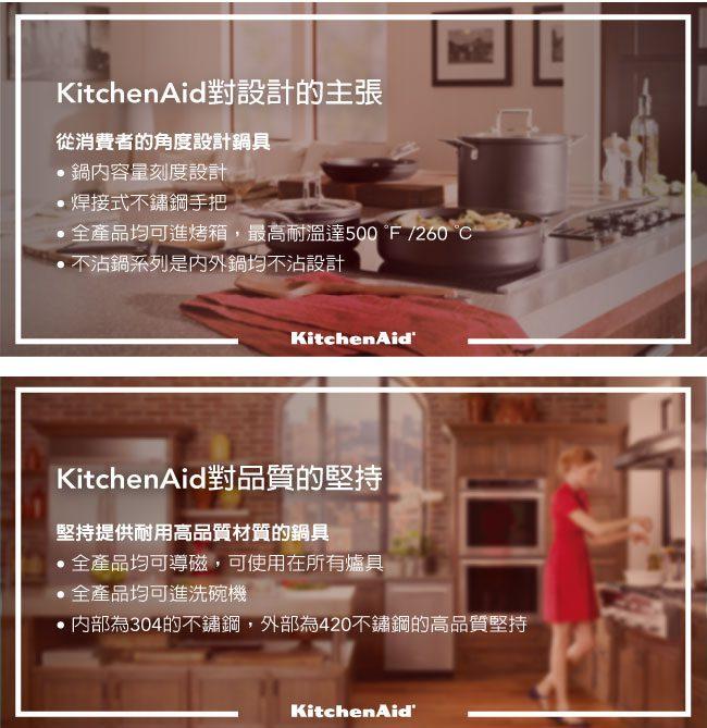 KitchenAid 美國