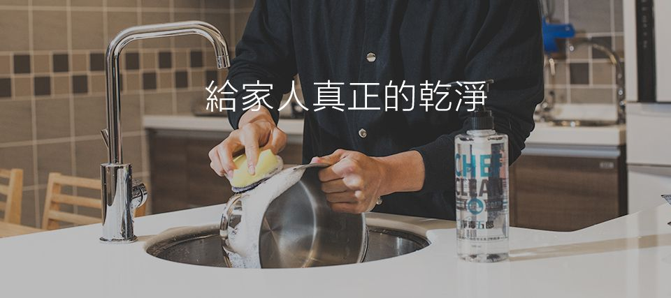 Chef Clean淨毒五郎 - 碗盤清潔劑 (12入)