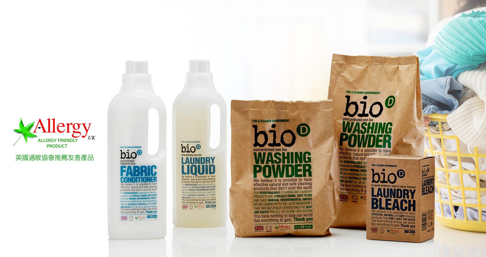 英國 Bio-D 天然環保居家清潔品
