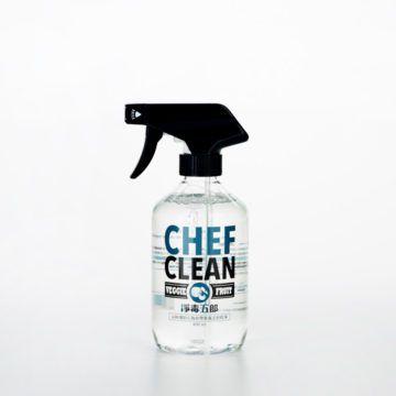 chefclean_1a