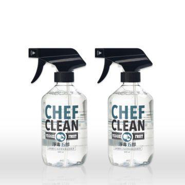 chefclean_2a