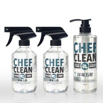 chefclean_2a1b