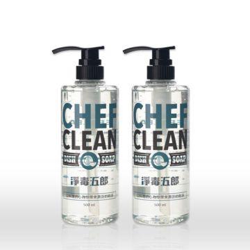 chefclean_2b
