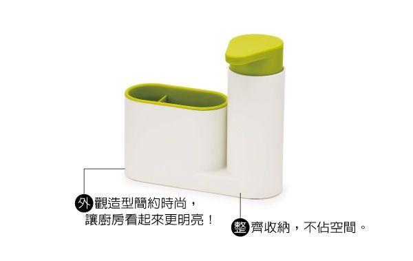 Joseph Joseph 流理台清潔收納小幫手兩件組(綠)2