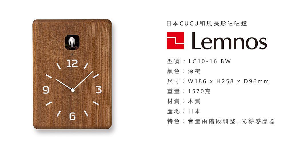 lemnos-lc10-16-bw