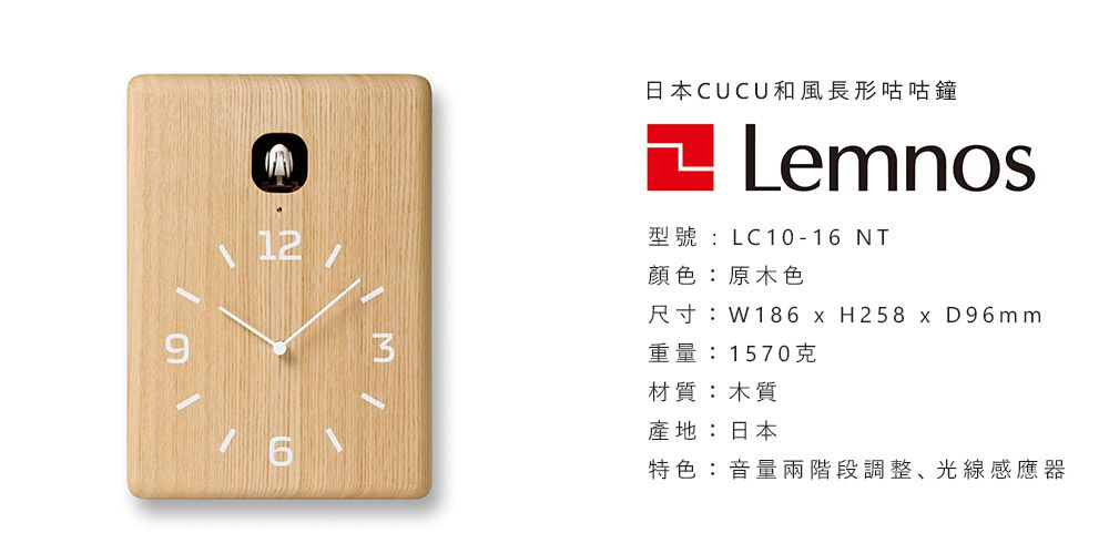 lemnos-lc10-16-nt