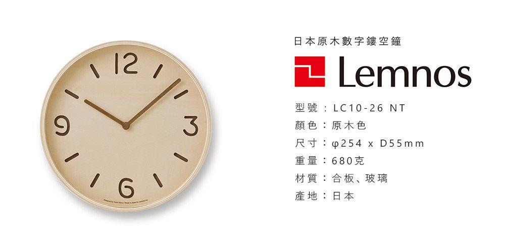 lemnos-lc10-26-nt-spec