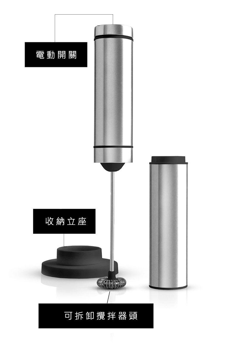 AdHoc 電動奶泡器組