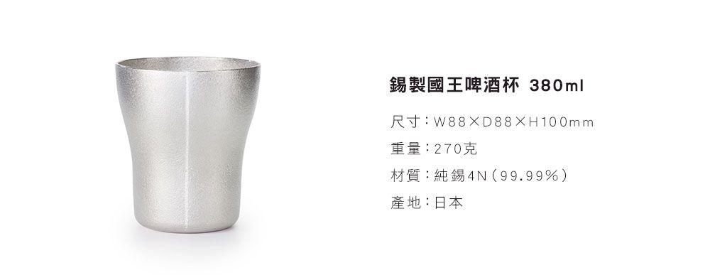SHIROKANE-Product-SL12L-23A+B+S_02