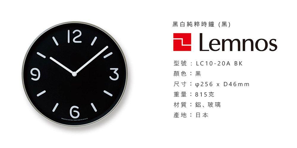 lemnos-lc10-20a-bk-spec