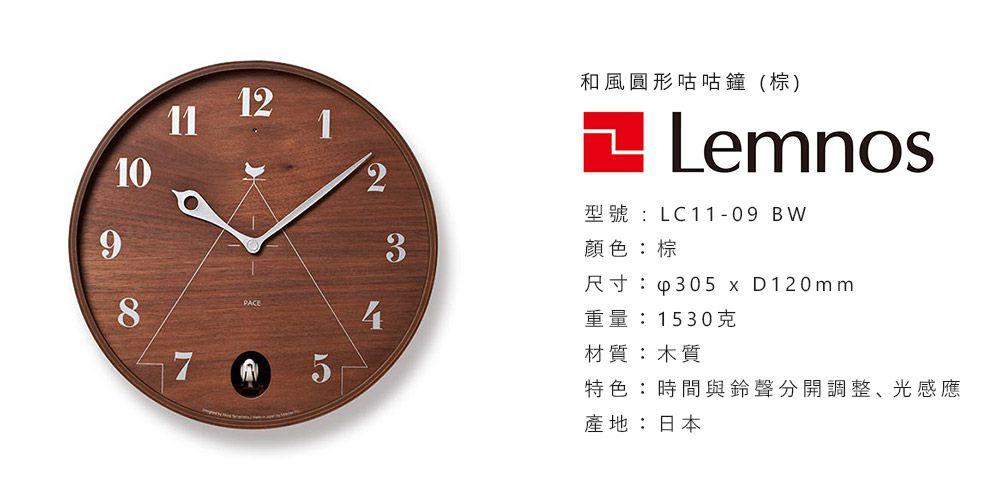 lemnos-lc11-09bw-spec