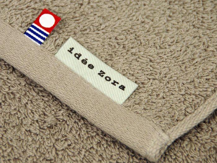 【今治丸榮】 Pile 純棉今治浴巾-60cm x 120cm_02