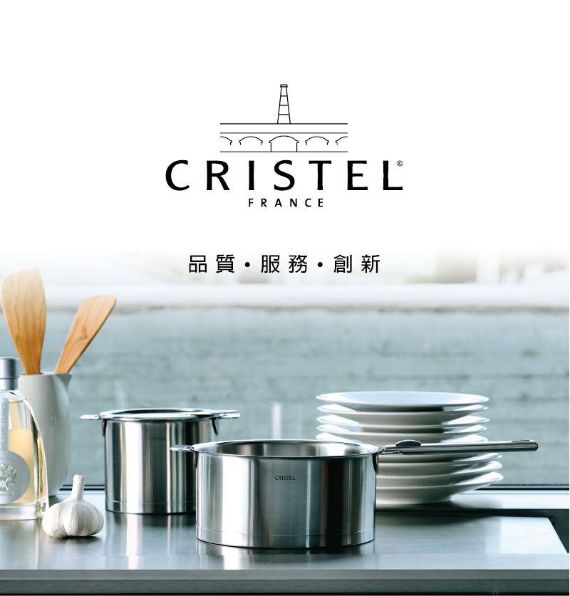 法國 CRISTEL Mutine 彩晶煎鍋 24cm