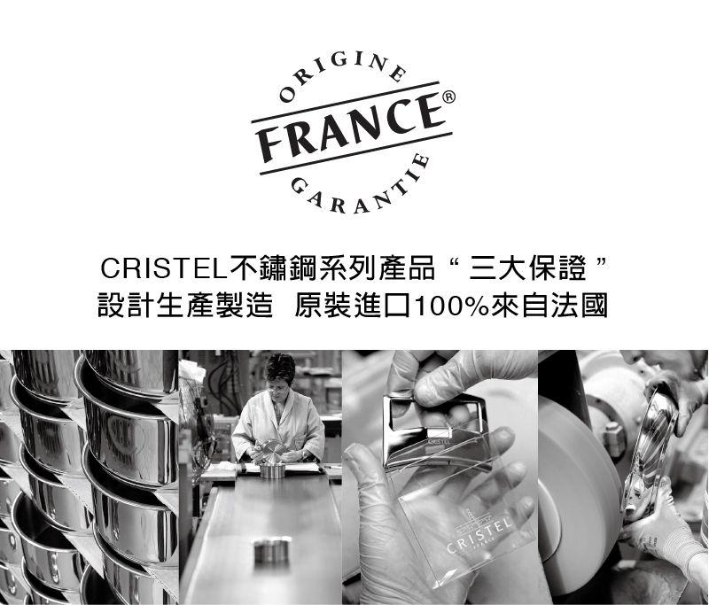 法國 CRISTEL Mutine 彩晶煎鍋