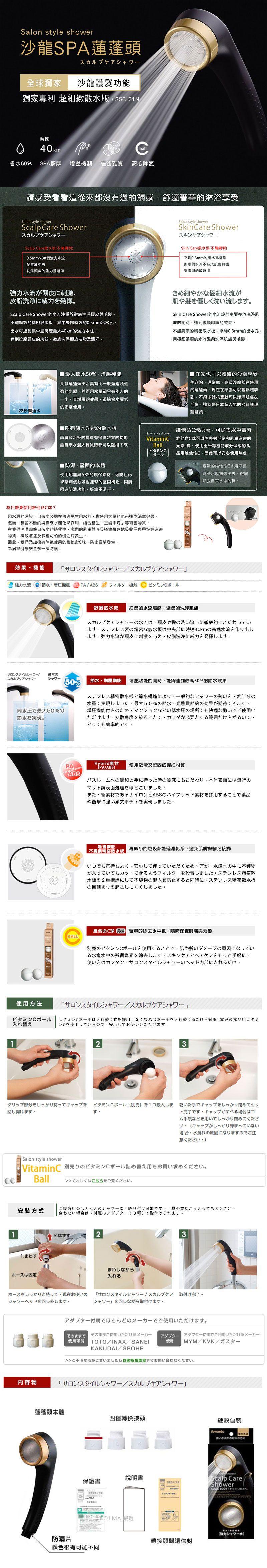日本製 Arromic沙龍級頭皮護理 增壓省水 蓮蓬頭