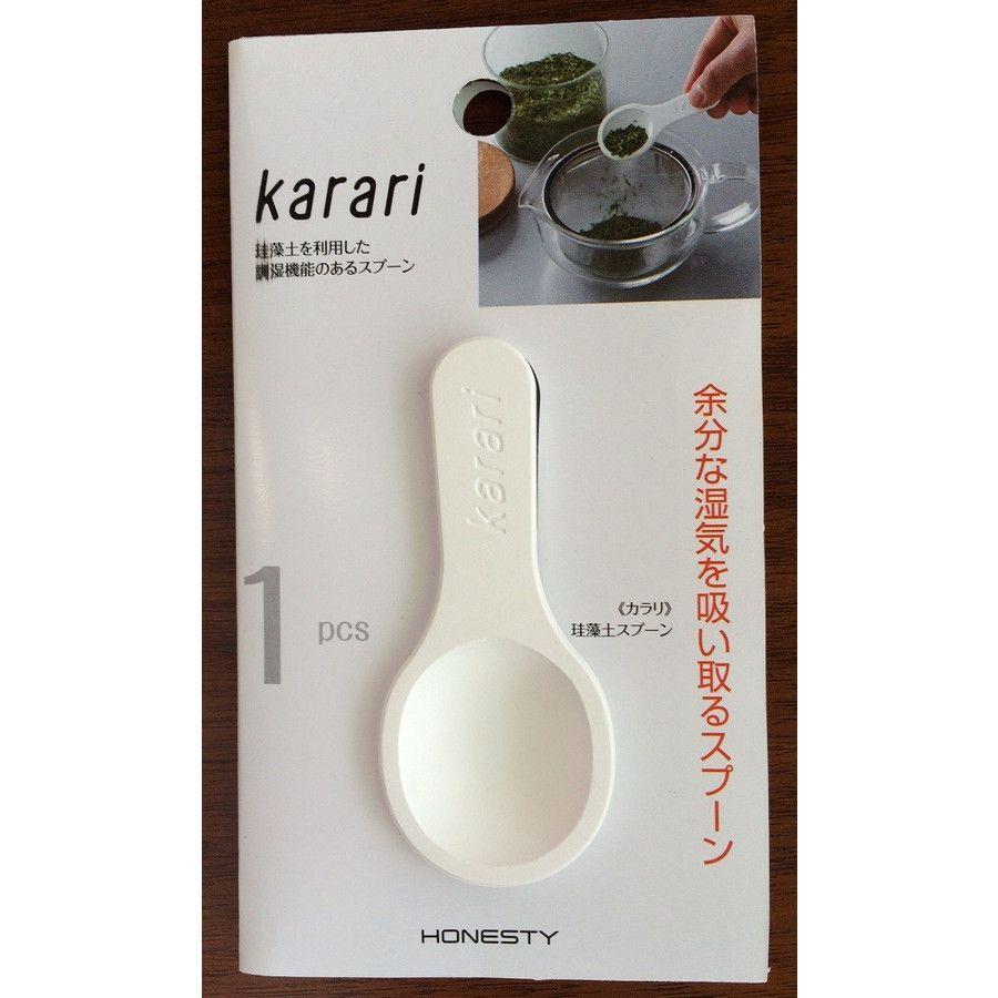 日本 KARARI 珪藻土乾燥保存 防潮小茶匙2