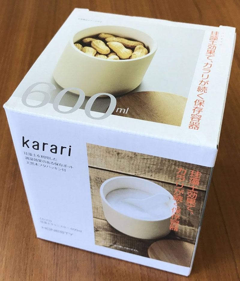 日本 KARARI 珪藻土乾燥保存 食物保存罐3
