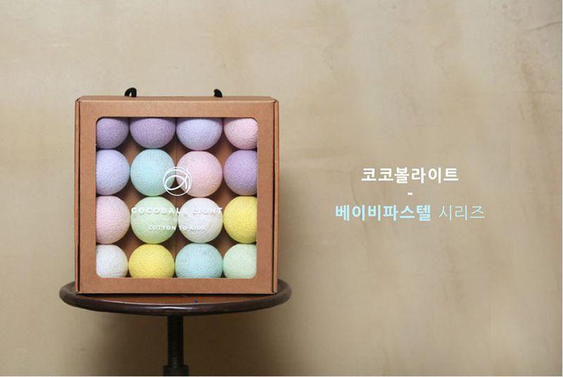韓國 Cocoball LED 氣氛棉球燈串 Baby pastel