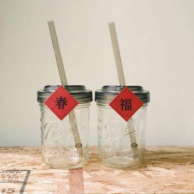 Ball梅森罐-寬口吸管杯蓋 16oz組合-2