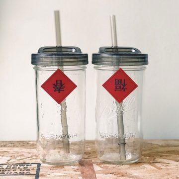 Ball梅森罐-寬口吸管杯蓋 24oz組合-5