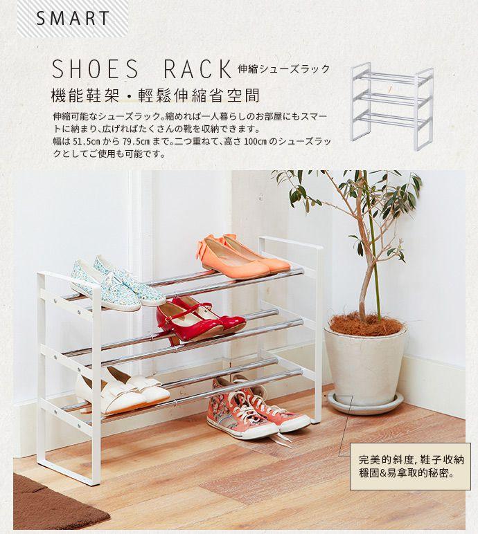 CB Japan SMART伸縮鞋架 (科技銀)