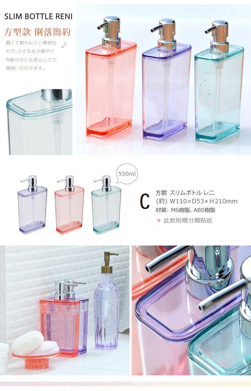 CB Japan 晶透系列大型按壓沐浴瓶 530ml (海水藍)