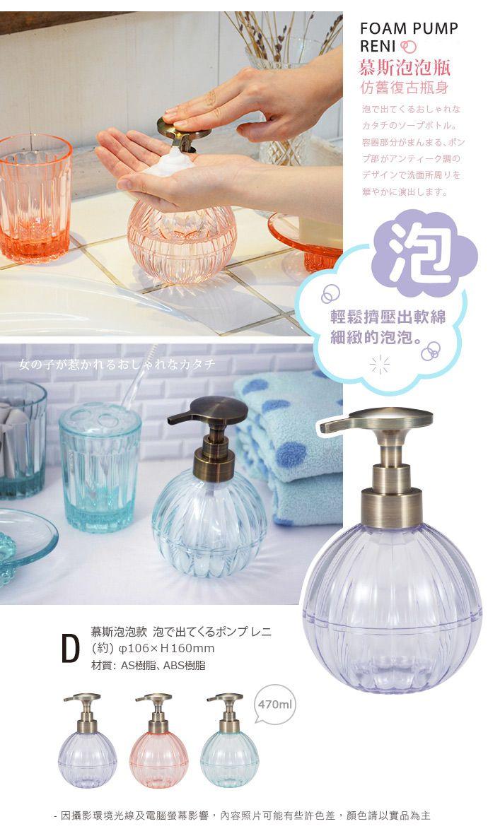 CB Japan 晶透系列方形按壓沐浴瓶 550ml (海水藍)