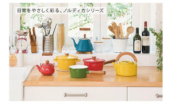 CB Japan 北歐系列琺瑯原木單柄 牛奶鍋 (土耳其藍)