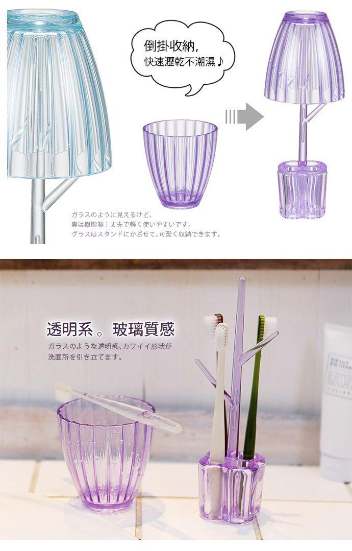 CB Japan 晶透系列日安牙刷漱口杯組 (尊貴紫)