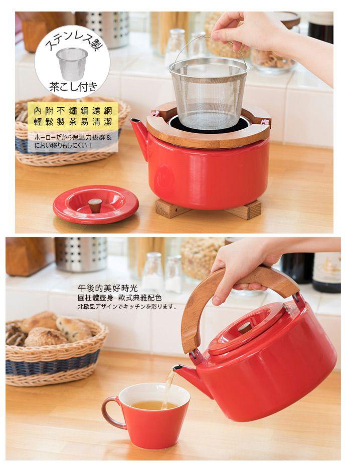 CB Japan 北歐系列琺瑯原木泡茶兩用壺 (森林綠)