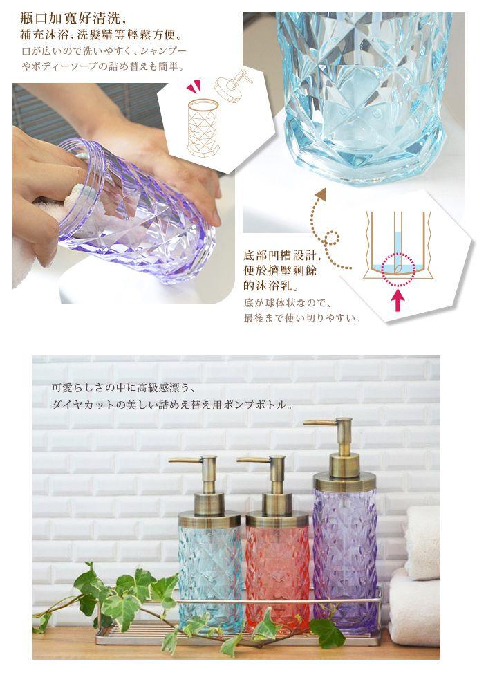 CB Japan CB Japa晶鑽系列沐浴乳按壓瓶 400ml