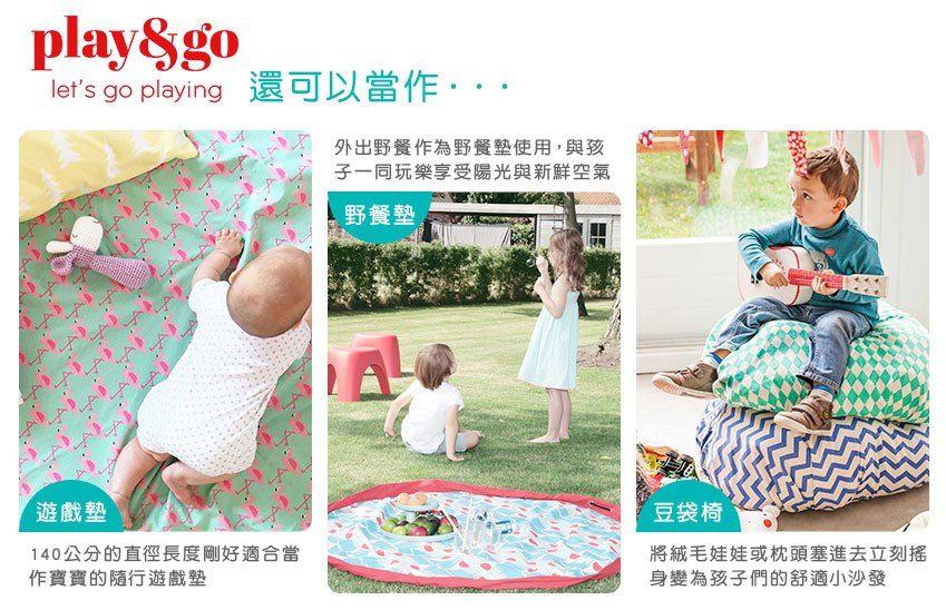 比利時 play & go 玩具整理袋 功能