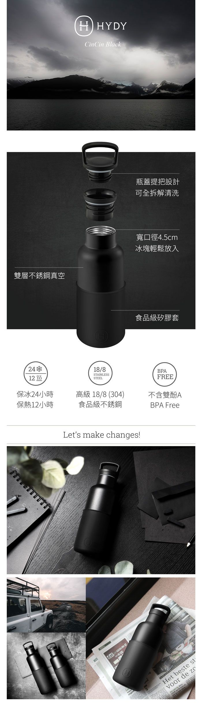 美國 HYDY 時尚不銹鋼保溫水瓶 480ml 黑瓶 (油墨黑)