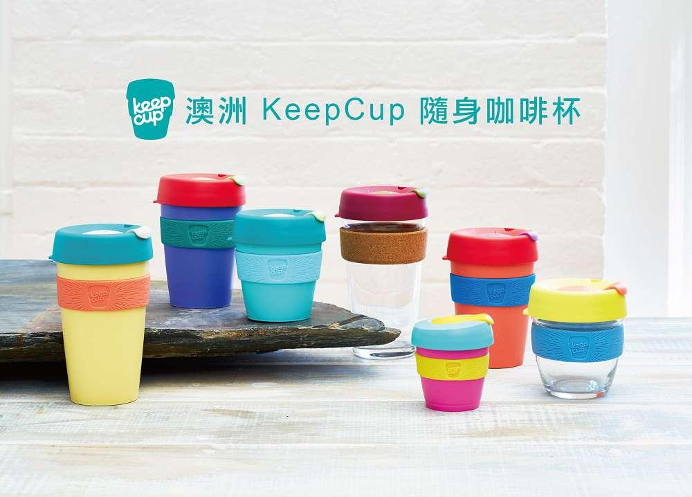 澳洲 KeepCup 標題